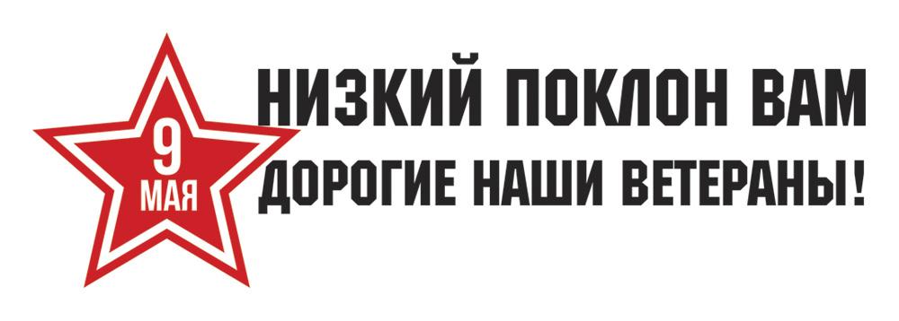 Производство пакетов с логотипом тюмень